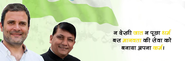Rajinder Rana Politician Sujanpur