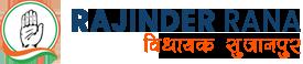 Rajinder Rana Logo